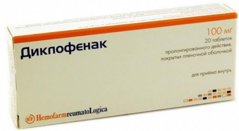 Препарат Диклофенак в таблетках