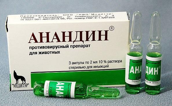 Раствор для инъекций Анандин