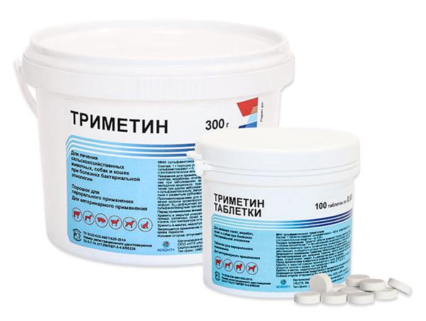Таблетки Триметин