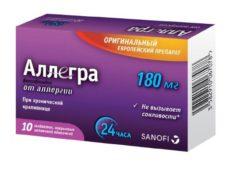 «Аллегра», таблетки