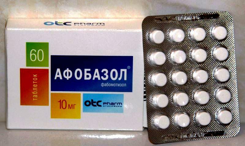 Афобазол в таблетках