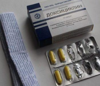 Блистер и инструкция к Доксициклину