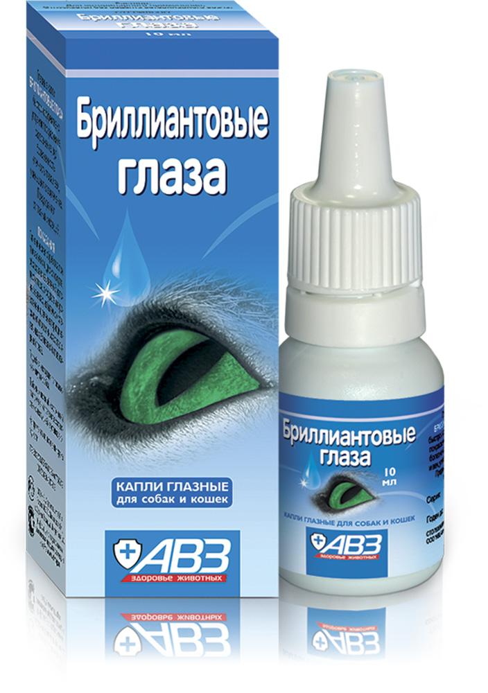 Ветпрепарат Бриллиантовые глаза для профилактики и лечения