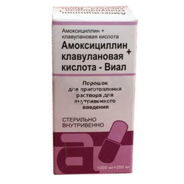 Амоксициллин с клавулановой кислотой