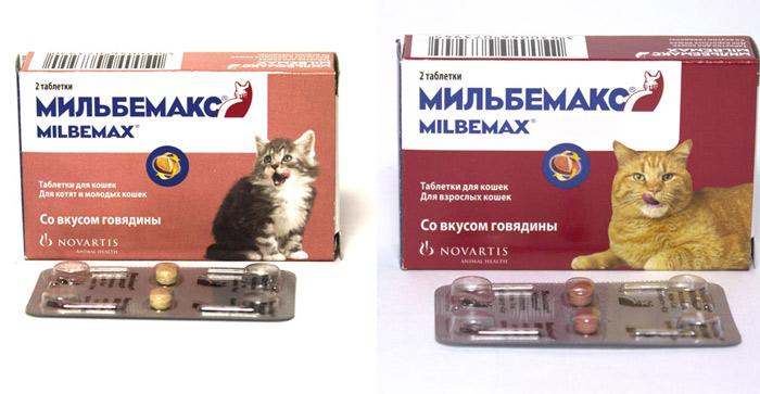 Побочные эффекты мильбемакса минимальны и проходят в течение суток