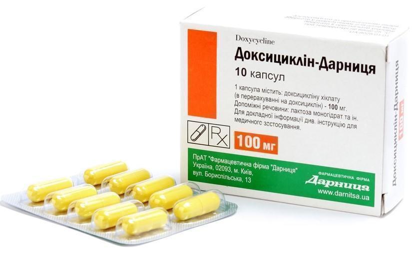 Пример Доксициклина Украина
