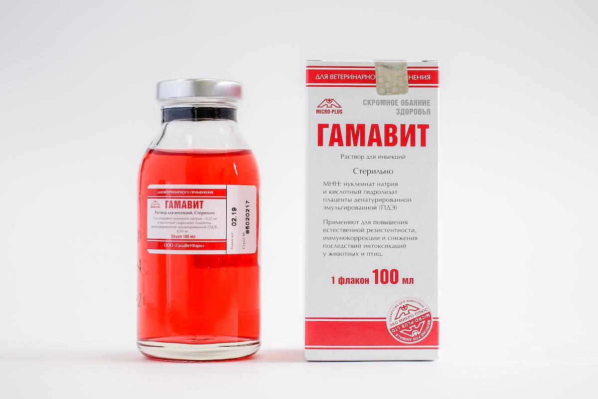Раствор для инъекций Гамавит