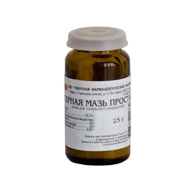 Серная мазь может стать сильным конкурентом прочих антипаразитарных медикаментов