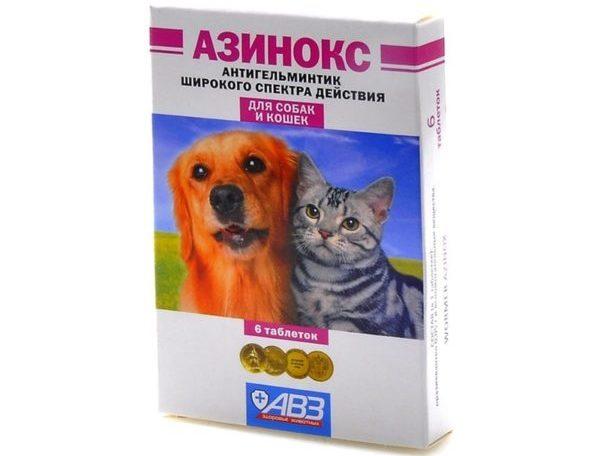 Азинокс для собак и кошек