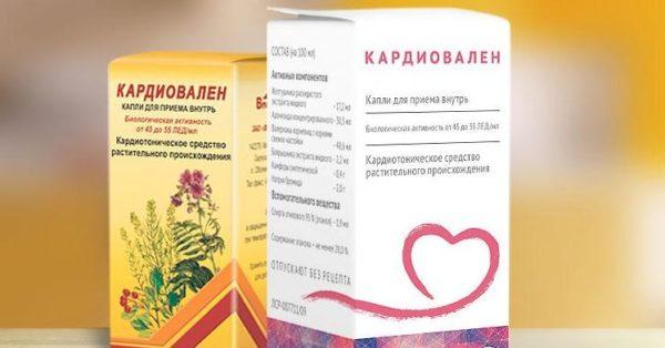 «Кардиовален» — популярное средство при лечении асцита