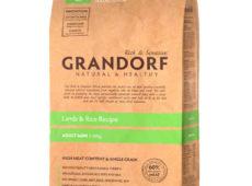 «Грандорф» HOLISTIC с ягнёнком и рисом