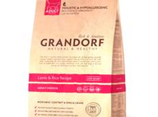 «Грандорф» Holistic Ягненок с рисом INDOOR