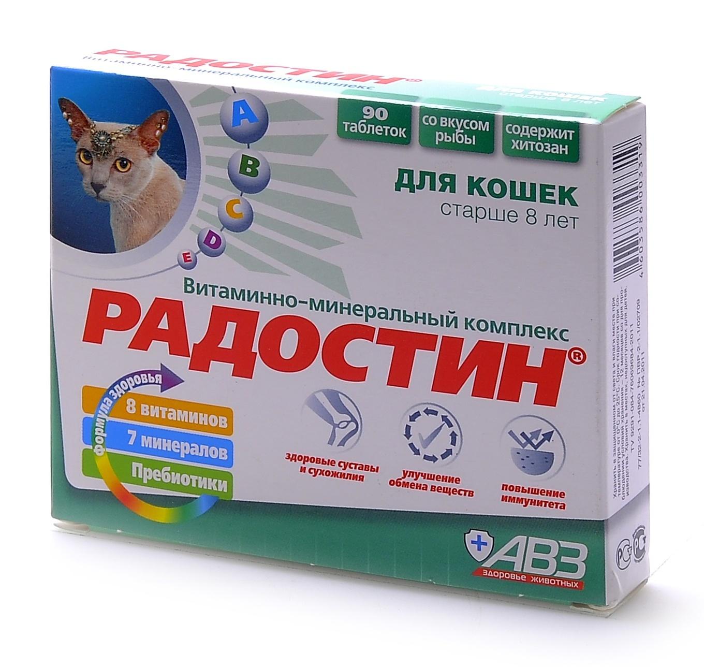Витаминно-минеральный комплекс Радостин