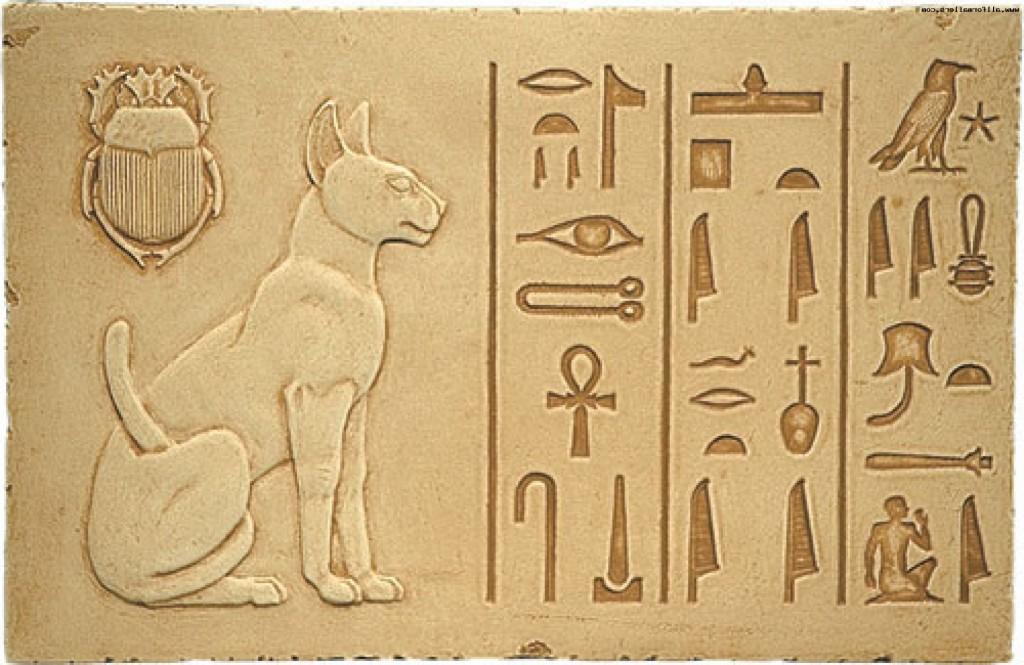 Изображение кошки в Египетской пирамиде