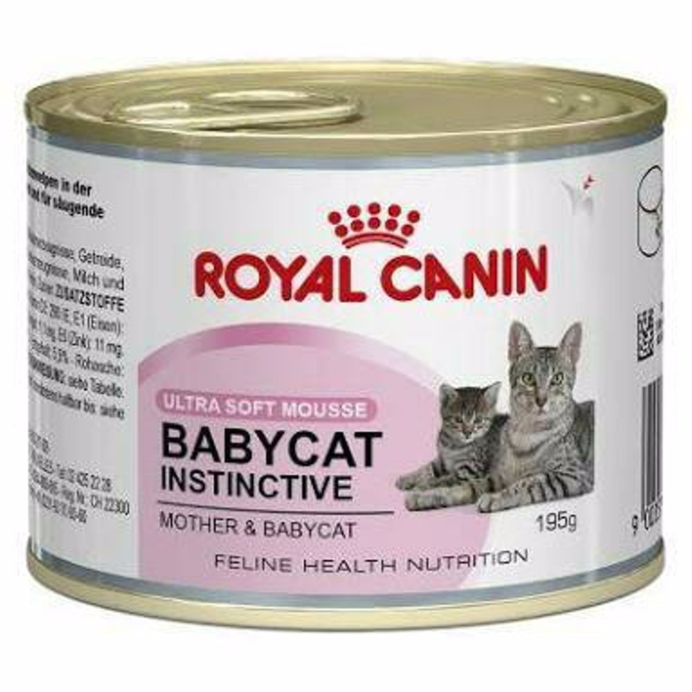 Консервы Royal Canin Cat Gastro Intestinal для котят