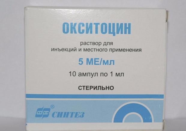 Окситоцин и другие средства для стимулирования родов следует использовать осторожно