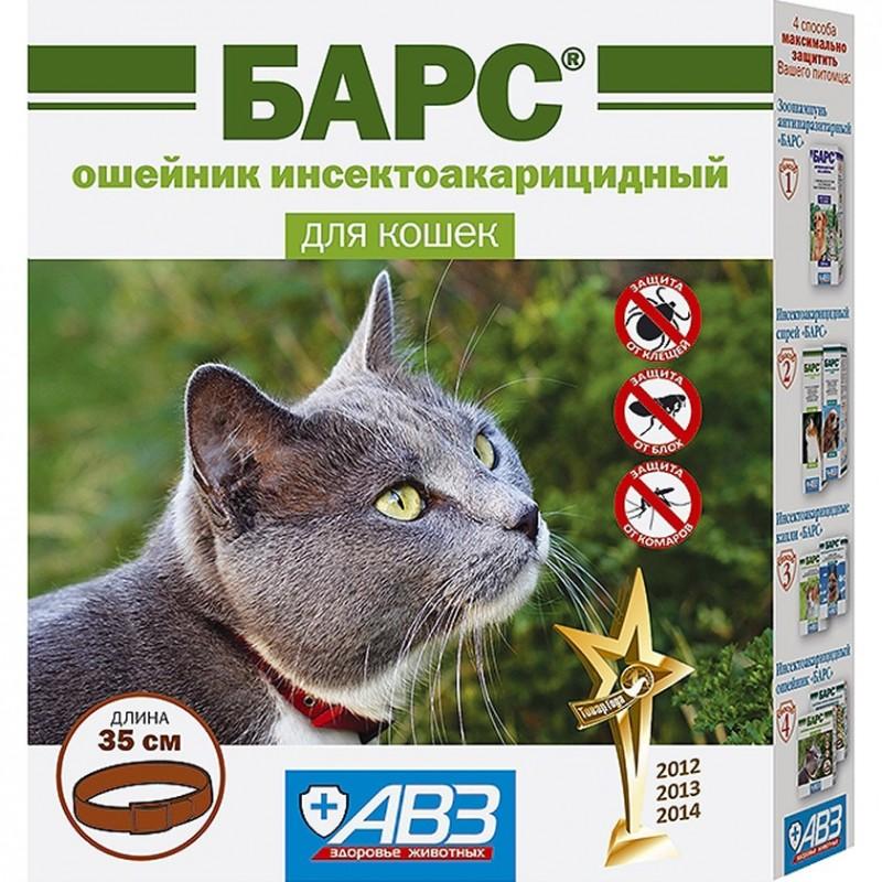 Ошейники от блох представлены в зоомагазинах как российских, так и зарубежных производителей
