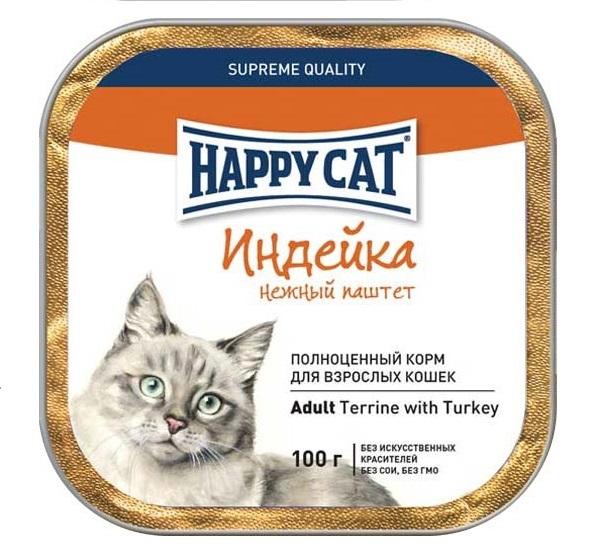 Паштет Happy Cat IT с индейкой