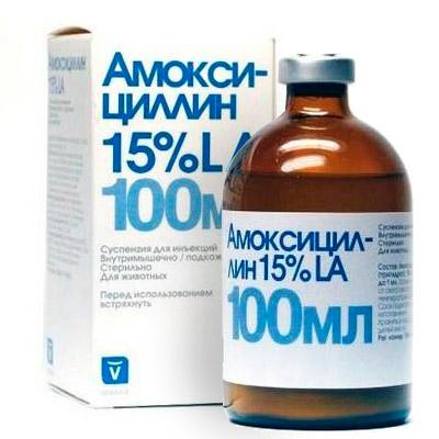 Препарат Амоксициллин для внутримышечного и подкожного введения