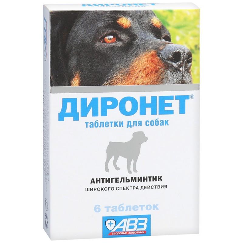 Таблетки Диронет для собак