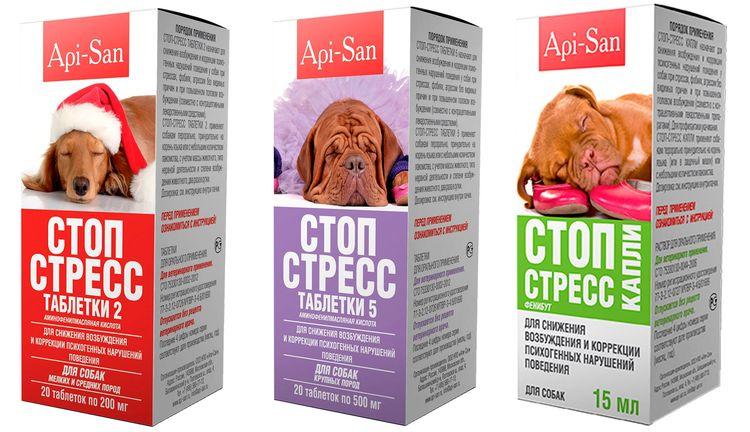 Таблетки и капли для собак Стоп-Стресс