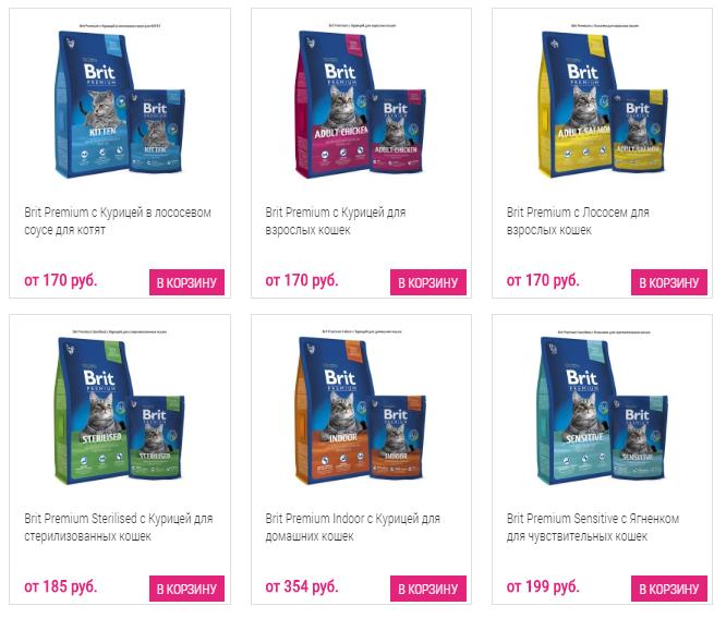 Цены на корм с интернет-магазина «Гав`s»