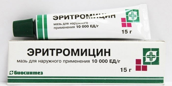 Эритромициновая мазь так же эффективно воздействует на вредоносных микробов, заживляя рану