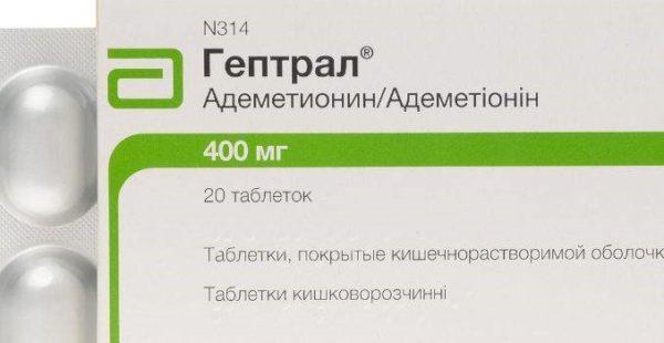 Главный действующий компонент «Гептрала» - адеметионин