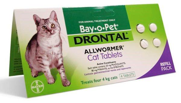 «Дронтал» для кошек имеет много положительных отзывов