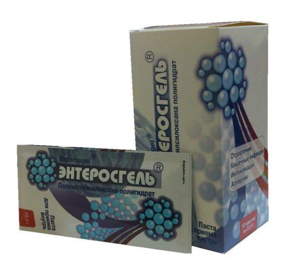 На коробке препарата указано, что он эффективен от аллергии, интоксикациях, отравлениях и при инфекциях ЖКТ