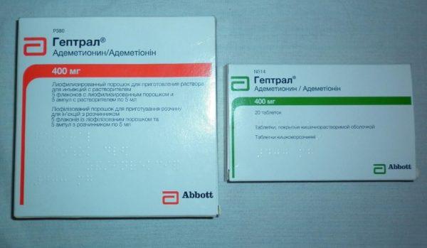 «Гептрал» можно встретить в оранжевой или зелёной упаковке, препараты аналогичны