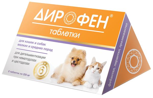 Дирофен для кошек
