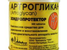 Помимо саше «Артрогликан» выпускается в небольших банках по 300 таблеток