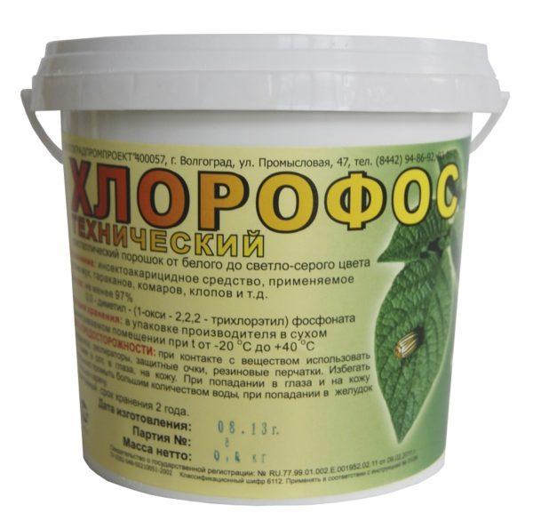 Для дезинфекции помещения применяется «Хлорофос»