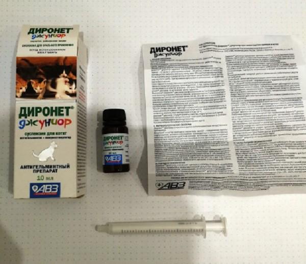 Использование препарата важно осуществлять согласно инструкциям