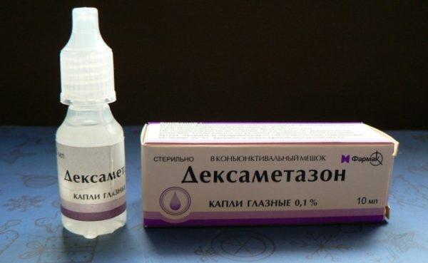 Дексаметазон для кошек выпускается в различных формах, а продается в простой человеческой аптеке