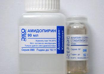 Амидопирин