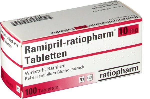«Рампирил»