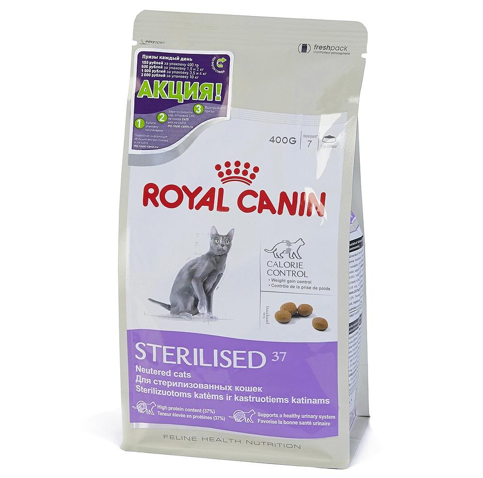 Royal Canin для стерилизованных кошек