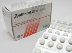 Данные таблетки имеют стандартный внешний вид