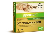 Как проглистогонить кошку в домашних условиях: как правильно, можно ли препараты котятам