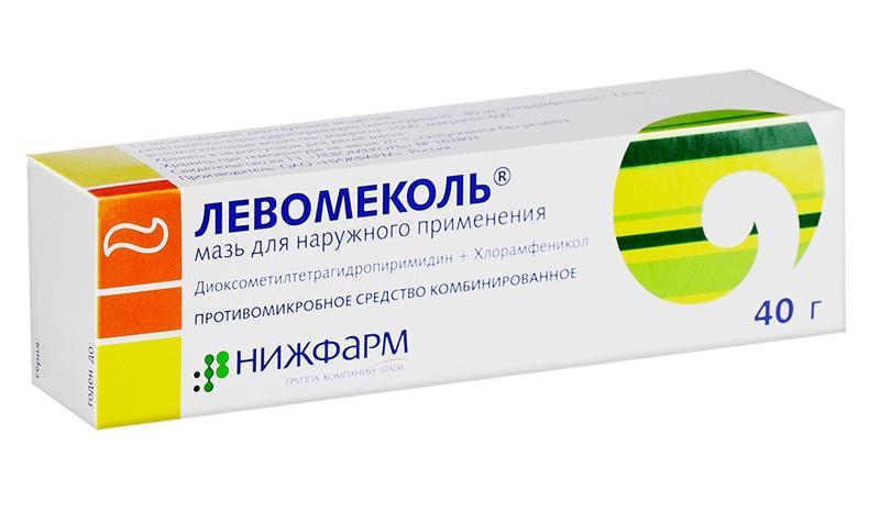 Левомеколь успокаивает воспаление и препятствует размножени микробов вокруг пораженной области