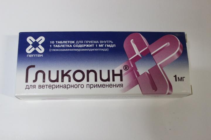 Препарат Гликопин