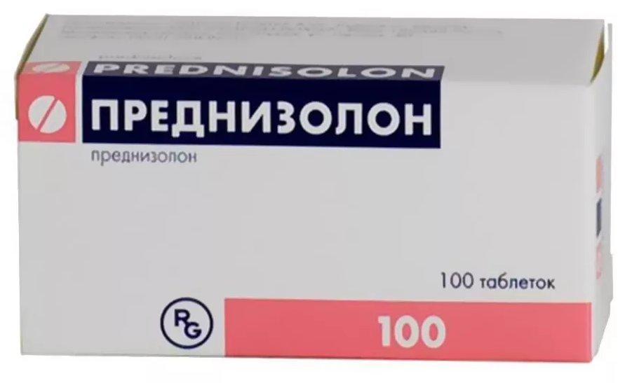 Препарат Преднизолон в виде таблеток