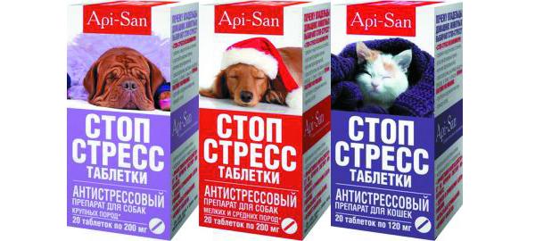 Стоп-стресс в каплях для собак и кошек