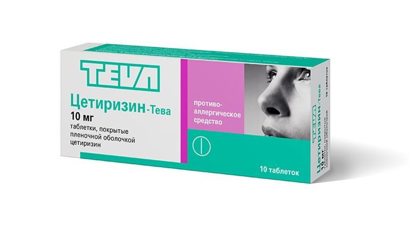 Таблетки Цетиризин