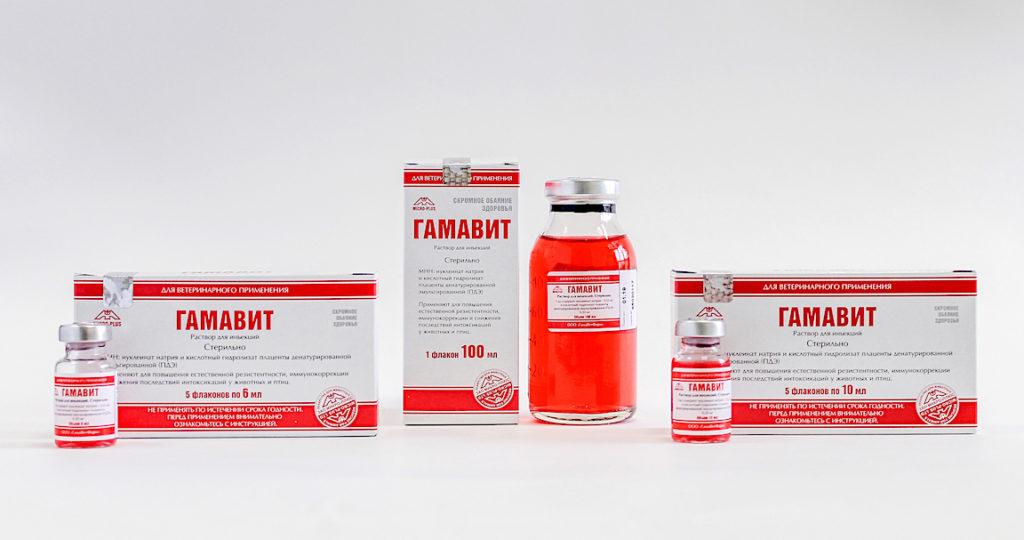 Форма выпуска препарата Гамавит