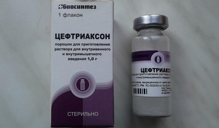 Цефтриаксон относится к цефалоспориновым антибактериальным средствам третьего поколения