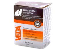 Цитостат Фитоэлита (гомеопатия)