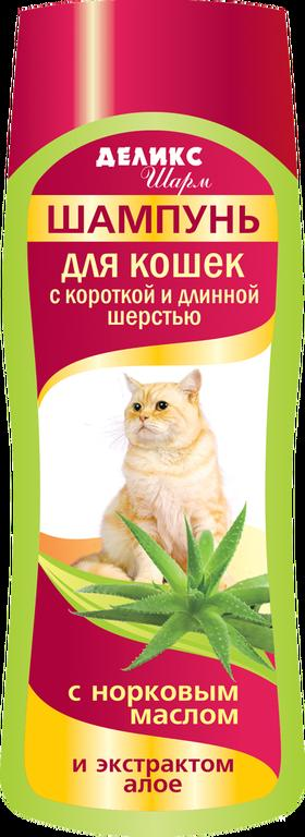 Шампунь для кошек с длинной шерстью с содержанием масел